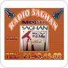 "écouter ""Radio Saghan Mopti 91.2 FM"""