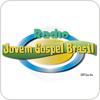 "écouter ""Rádio Jovem Gospel Brasil"""