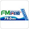 """écouter """"FM Castle Fukuchiyama 79.0 FM"""""""