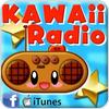 """écouter """"KAWAii"""""""