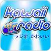 "écouter ""KAWAii Radio """