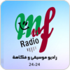 "écouter ""MWFRadio - radio mosika wa fokaha"""