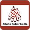 "écouter ""Allahu Akbar Radio"""