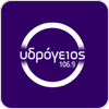 "écouter ""Radio Ydrogeios 106.9 FM"""