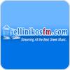 """écouter """"Ellinikos FM"""""""