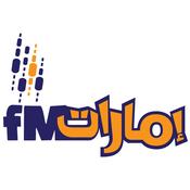 Al Emarat FM 95.8