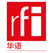 Radio France Internationale Chinese