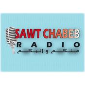 RADIO SAWT CHABEB