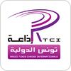 "écouter ""Radio Tunis Chaîne Internationale RTCI"""