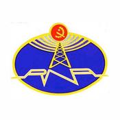 Rádio Nacional de Angola