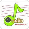 "écouter ""dRadio Greece"""
