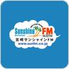 """écouter """"Sunshine FM"""""""
