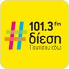 "écouter ""Diesi 101.3 FM"""