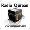"""écouter """"Radio Quraan"""""""