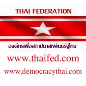 thaifed