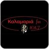 """écouter """"Kalamaria 101.7 FM"""""""
