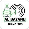 """écouter """"Radio Albayane"""""""