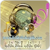 "écouter ""Radiohabayiib"""