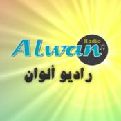 RadioAlwan