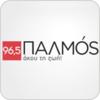"""écouter """"Palmos 96.5 FM"""""""