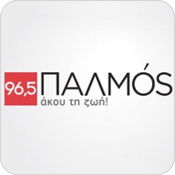 Palmos 96.5 FM