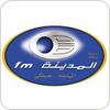 """écouter """"Al Madina FM 101.5"""""""