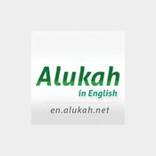 Alukah