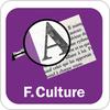 """écouter """"France Culture  -  MAISON D'ETUDES """""""