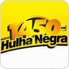 "écouter ""Rádio Hulha Negra 1450 AM"""