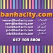 Banha City Hits