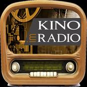 kinoimradio