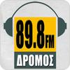 """écouter """"Dromos 89.8 FM"""""""