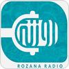 "écouter ""Rozana FM"""
