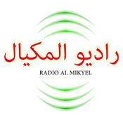 RADIO AL MIKYEL