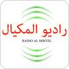 """écouter """"RADIO AL MIKYEL"""""""