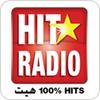 """écouter """"Hit Radio"""""""