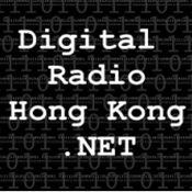 Digital Radio HK