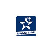 Al Idaa Al Amazighia