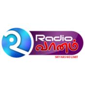 Radio Vaanam