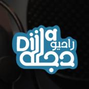 Radio Dijla