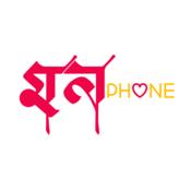 Mono Phone   BongOnet