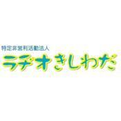 Radio Kishiwada 79.7