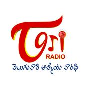 TeluguOne Radio