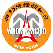 WKDM - 1380 AM