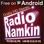 Radio Namkin