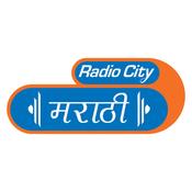 Radio City Marathi