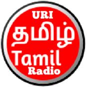 Uri Tamil Radio ஊரி தமிழ் வானொலி